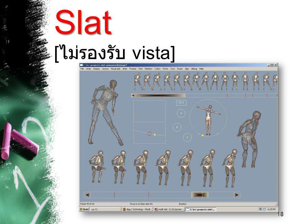 Slat [ไม่รองรับ vista]